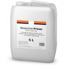 Neoprene Water Based Primer - 5L
